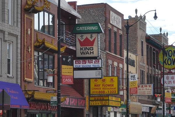 Chinatown chicago illinois for Chinatown mural chicago